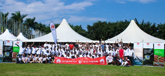 Huawei Uganda Staff Team at the 'Gather for Love' Event