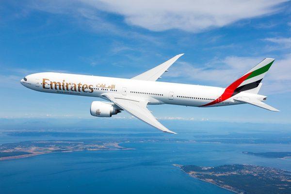 Emirates – Showbizuganda